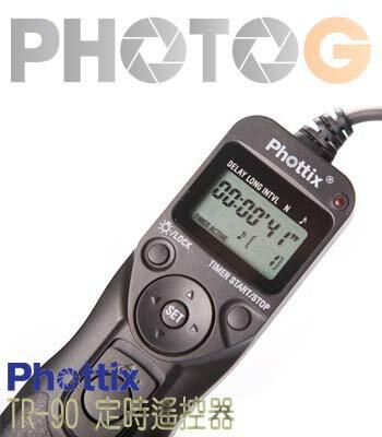 Phottix TR-90 / TR90 定時快門 / 縮時攝影 遙控器 For CANON canon Nikon 電子快門線