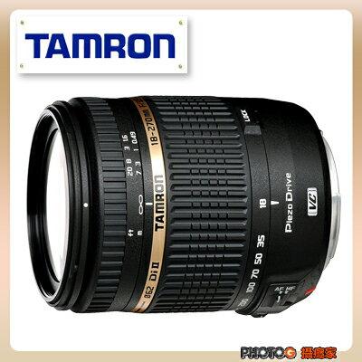 【公司貨免運】B008 Tamron 騰龍 18-270 mm F3.5-6.3Di II VC PZD 變焦鏡頭(三年保固;俊毅公司貨)【保固延長】