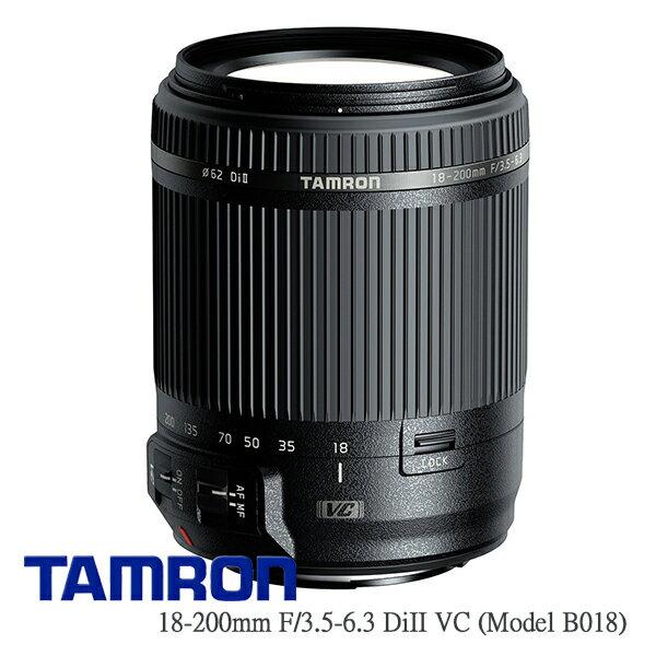 B018 Tamron 騰龍 18-200 mm F3.5-6.3Di II VC 輕量 旅遊變焦鏡頭 ( 延長5年保固;俊毅公司貨 CANON canon nikon d5600 d3400 760..