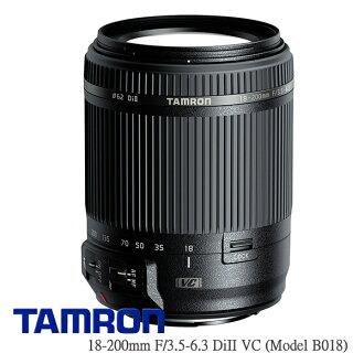 B018 Tamron 騰龍 18-200 mm F3.5-6.3Di II VC 輕量 旅遊變焦鏡頭 ( (三年保固;俊毅公司貨)