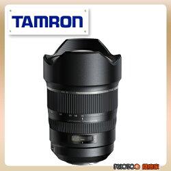 【TAMRON】騰龍 SP 15-30mm F/2.8 Di VC USD A012 全幅廣角鏡