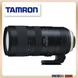A025 Tamron 騰龍 SP 70-200mm F/2.8 Di VC USD G2  大口徑遠攝變焦鏡頭 防滴 (70200; 小黑7焦段 俊毅公司貨)