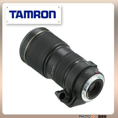 A001 Tamron 騰龍 SP AF 70-200mm F/2.8 Di LD (IF) Macro(三年保固;俊毅公司貨)【CANON canon、Nikon、Sony、Pentax】