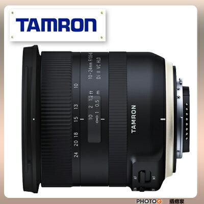 【現貨】 B023 Tamron 騰龍 10-24mm F/3.5-4.5 Di II VC HLD  超廣角鏡頭 變焦鏡頭 防滴 ( 10-24 ;  俊毅公司貨)