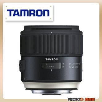 【分期零利率】Tamron SP 35mm F/1.8 Di VC USD (Model F012) 大光圈 人像鏡 俊毅公司貨; 延長五年保固