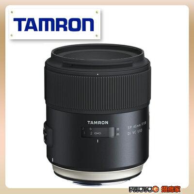 【ATM專區】Tamron SP 45mm F / 1.8 Di VC USD (Model F013) 大光圈 人像鏡  俊毅公司貨; 三年保固 0