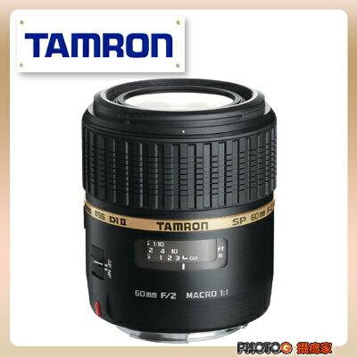 【12期0利率】G005 Tamron 騰龍 SP AF 60mm F2.0 Di II LD [IF] MACRO 微距鏡 拍螞蟻 昆蟲 商攝 (60 2.0;三年保固;俊毅公司貨)