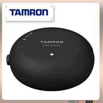 tap01 Tamron TAP-in Console TAP-01 多功能自動調焦器 俊毅公司貨;適用 F012 F013 F016 F017 A022 A025 A032 A023 B028