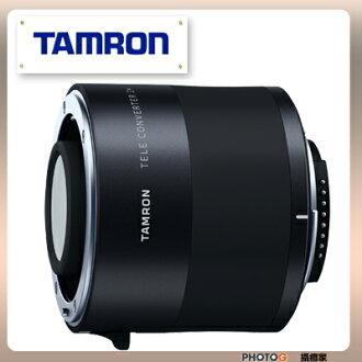 Tamron TXC20 2.0X 2倍 增距鏡 加倍鏡 防塵 防滴 構造  70-200 150-600 俊毅公司貨 ; 適用 A022 A025