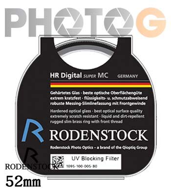 Rodenstock HR UV 52mm spuer MC 鍍膜 鏡頭濾鏡 保護鏡 (公司貨,德國製)