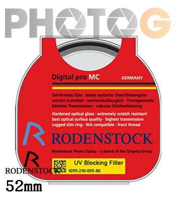 Rodenstock PRO UV 52mm Pro MC 鍍膜 鏡頭濾鏡 保護鏡 (公司貨,德國製)