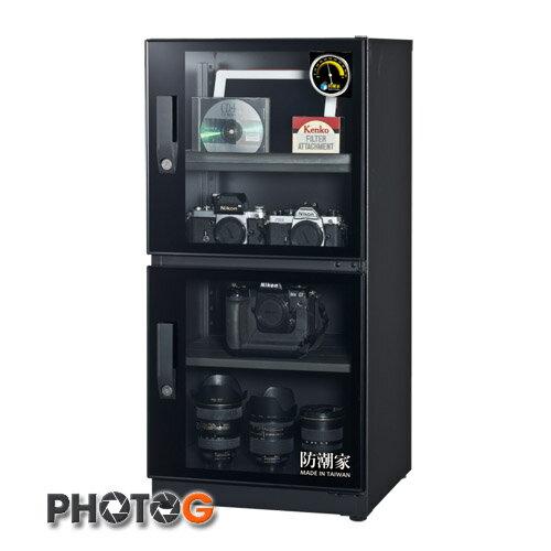 防潮家FD-118CA電子防潮櫃121公升(121L;可調高低層板X2 & 活動層板X1;台灣製造,5年保固,終身保修)