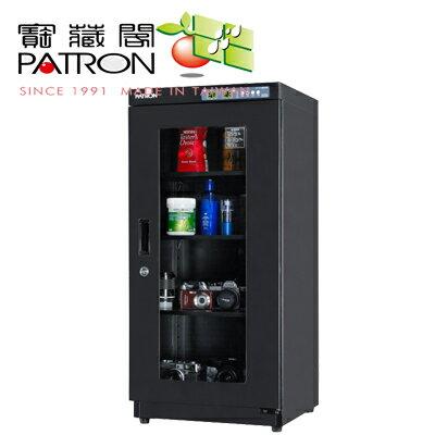photoG:PATRON寶藏閣GH-132155L指針式電子實用型防潮箱台灣製外銷日本機種機蕊五年保固
