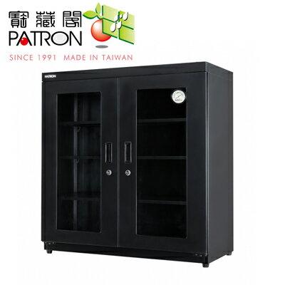 photoG:PATRON寶藏閣GH-308310L工業用防潮箱指針式電子實用型防潮箱台灣製外銷日本機種機蕊五年保固