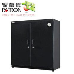 PATRON 寶藏閣 GH-308M  310L  工業用防潮箱 指針式 電子實用型 防潮箱 台灣製 外銷日本機種 機蕊五年保固