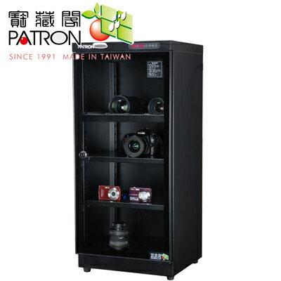 PATRON 寶藏閣 LED-105 93L LED 觸控面板 數字顯示系列  USB 充電 防潮箱 台灣製 外銷日本機種 機蕊五年保固