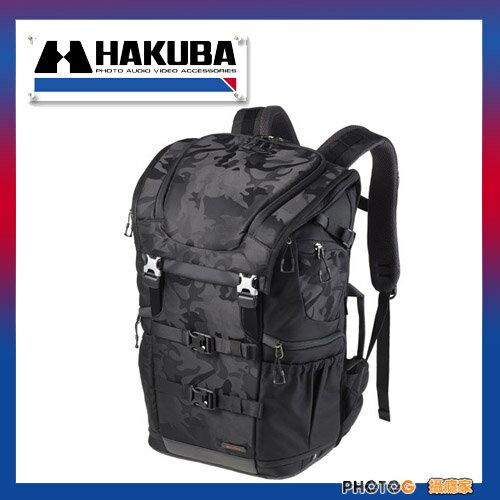 HAKUBA HA205466  GW-PRO 紅標多功能後背包L  (二機8鏡)  雙肩後背包 迷彩色  後背 (公司貨) - 限時優惠好康折扣