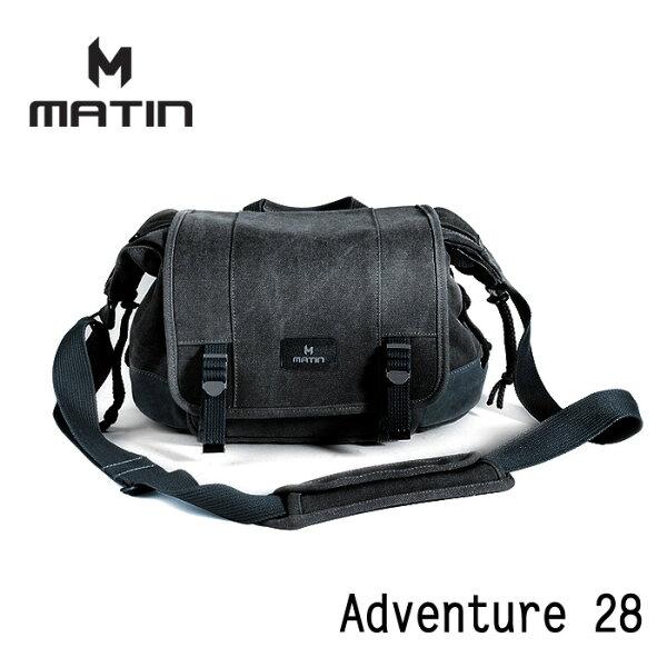 photoG:MATIN冒險家系列Adventure28黑灰色相機包側背包M-11600【公司貨】