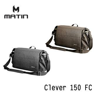 MATIN Clever 克萊爾 150 FC 折疊包 相機 攝影 背包 (M-10067、M-10068) 【公司貨】