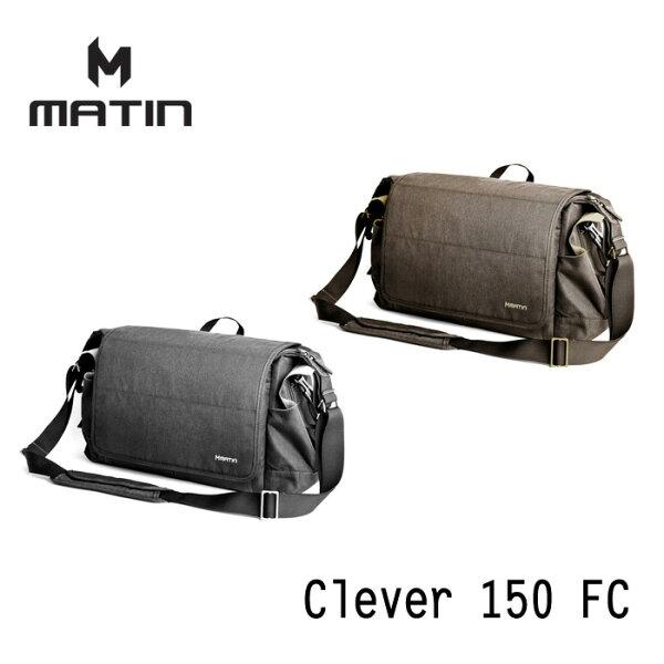 photoG:MATINClever克萊爾150FC折疊包相機攝影背包(M-10067、M-10068)【公司貨】