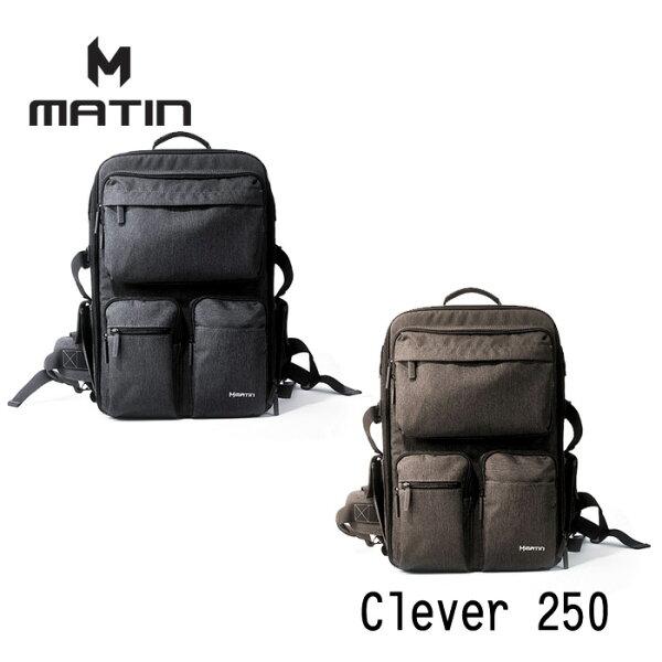 photoG:MATINClever克萊爾250相機攝影後背包(M-10080、M-10081)【公司貨】