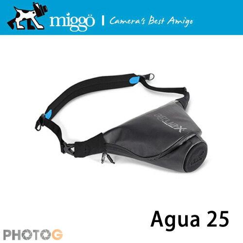 MIGGO米狗Agua25MWAG-CSCBB25-S防水單眼相機包【湧蓮公司貨】槍套包防撞攝影包