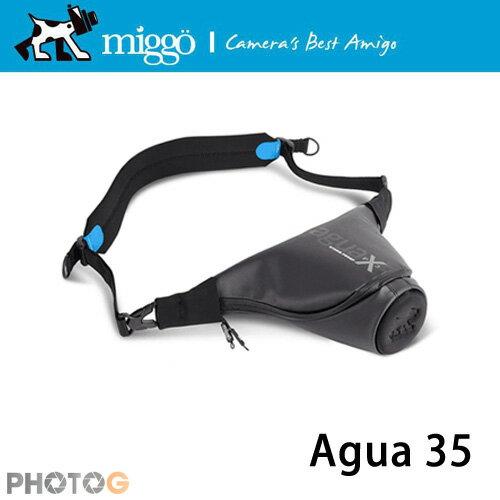 MIGGO米狗Agua35MWAG-CSCBB35防水單眼相機包【湧蓮公司貨】槍套包防撞攝影包