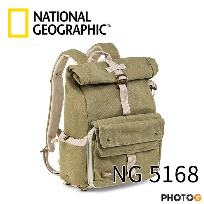 【公司貨免運】國家地理頻道 National Geographic 探險系列 NG 5168 小型雙肩相機後背包 - 限時優惠好康折扣