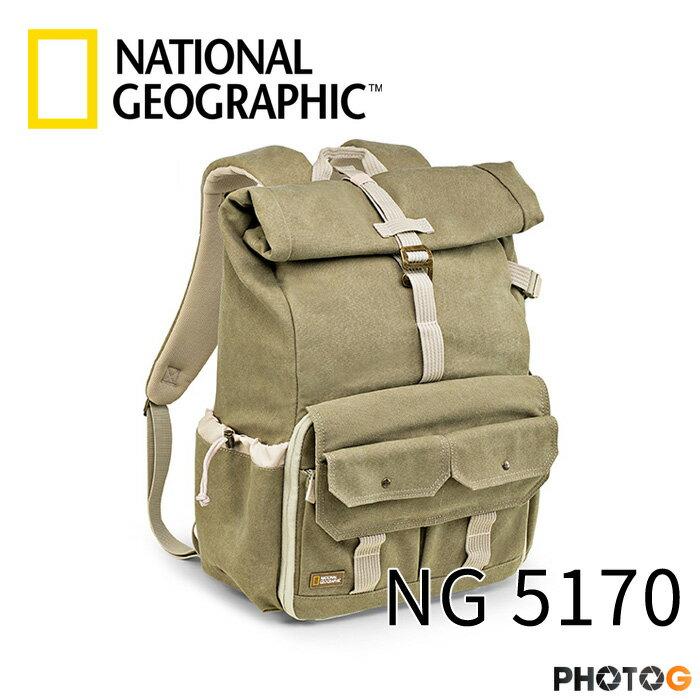 【公司貨免運】國家地理頻道 National Geographic 探險系列 NG 5170 中型雙肩相機後背包 - 限時優惠好康折扣