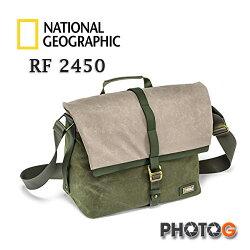 National Geographic  國家地理 NG RF 2450 RF2450 郵差包 中型包 側背包 相機包 斜肩包; 正成貿易公司貨)