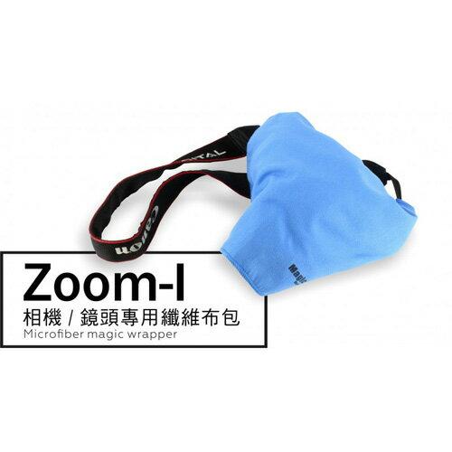 Zoom-i 相機  /  鏡頭用 布包  50X50 cm 可包 相機 閃燈 鏡頭 PDA  單眼  小型攝影機 - 限時優惠好康折扣
