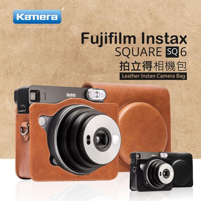 Kamera Square SQ6可拆式相機包  (兩件式 附背帶) - 限時優惠好康折扣