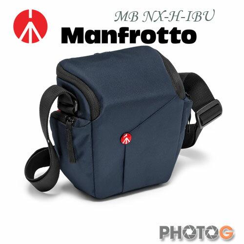 Manfrotto MB NX-H-IBU Holster CSC 開拓者微單眼槍套包 深藍色 (正成公司貨)