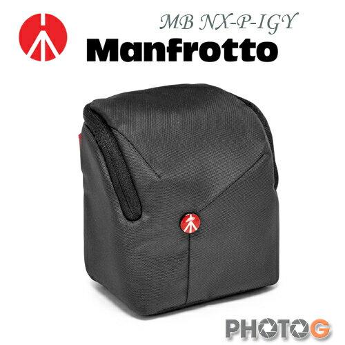 Manfrotto MB NX-P-IGY Pouch 開拓者小型相機包 深灰色 (正成公司貨)