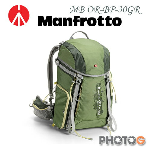 Manfrotto MB OR-BP-30GR  HIKER 30L GREEN 越野登山後背包 30L  綠色 (正成公司貨)