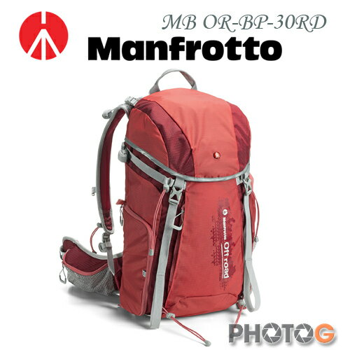 Manfrotto MB OR-BP-30RD  HIKER 30L RED 越野登山後背包 30L  紅色 (正成公司貨)