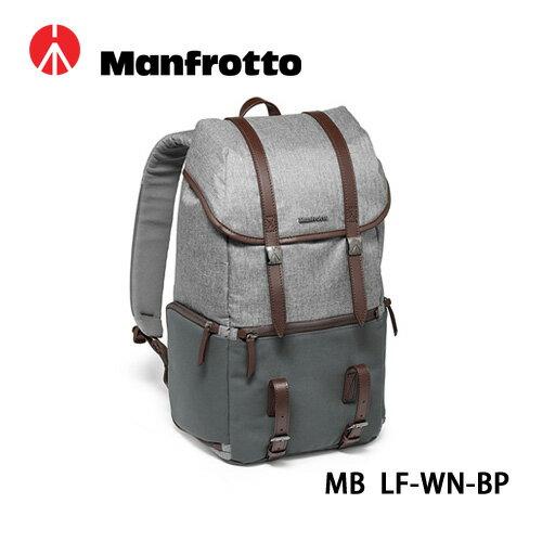 Manfrotto 曼富圖 溫莎生活系列 MB Windsor MB-LF-WN-BP 攝影 後背包 雙肩 相機包 公司貨