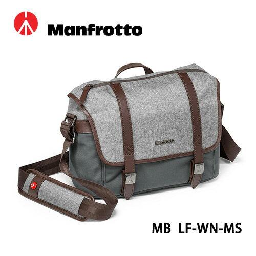 Manfrotto 曼富圖 溫莎生活系列 MB Windsor MB-LF-WN-MS 攝影包 相機包  側背 郵差包 公司貨