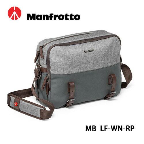 Manfrotto 曼富圖 溫莎生活系列 MB Windsor MB-LF-WN-RP 攝影 背包 相機包  側背 斜背包 公司貨
