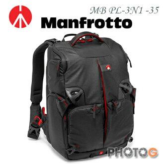 Manfrotto MB PL-3N-35 3N1 旗艦級3合1 雙肩背包 同 KATA 3N1.35 (正成公司貨)