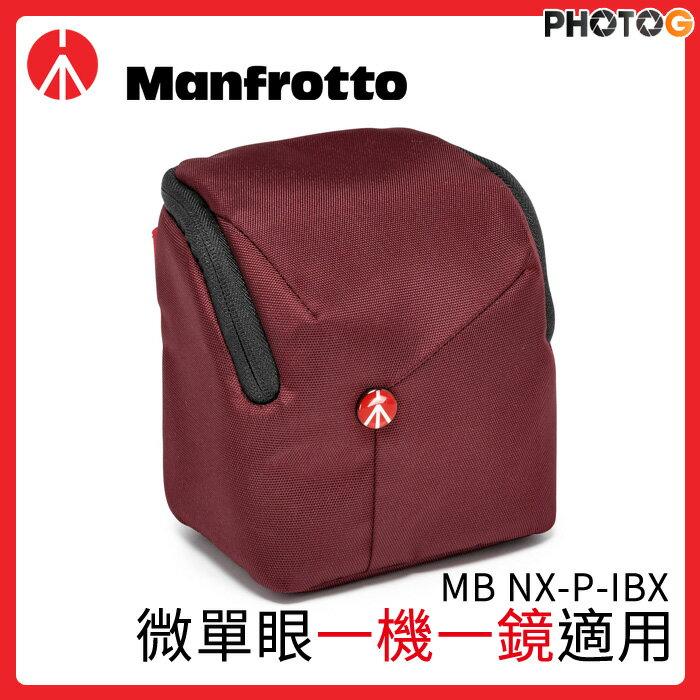 【公司貨免運】Manfrotto 曼富圖 MB NX-P-IBX Pouch 開拓者小型 攝影包 相機包  腰包 酒紅色 (正成公司貨)
