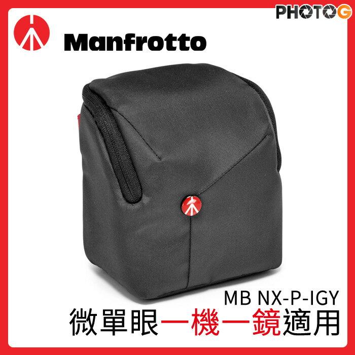 【公司貨免運】Manfrotto 曼富圖 MB NX-P-IGY Pouch 開拓者小型 攝影包 相機包 腰包 深灰色 (正成公司貨)