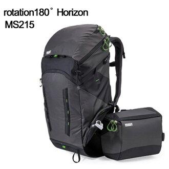 MindShift Gear 曼德士 rotation180º Horizon 全景戶外攝影背包 ms215 簡配(附防水雨罩 ) 彩宣公司貨