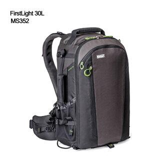MindShift Gear 曼德士FirstLight 30L 曙光系列戶外攝影背包 ms352 (附防水雨罩) 彩宣公司貨