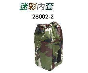 JENOVA 吉尼佛 28002-2 迷彩內袋 (11X9X17)