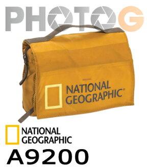 National Geographic 國家地理頻道 非洲系列 AFRICA NG A9200 多功能收納袋