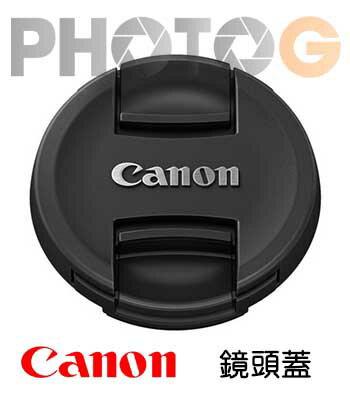 CANON LENS CAP E-82 II 82 mm 原廠鏡頭蓋