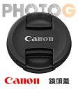CANON canon  52 mm 原廠 鏡頭蓋  E52-II E52 52mm  ( eosm , 52  )