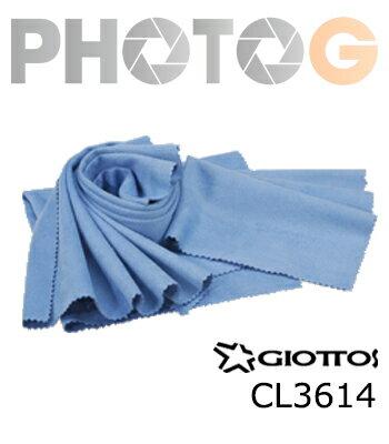 GIOTTOS CL3614 超細纖維 奈米魔法布 大 拭鏡 清潔 光學拭鏡布 去污