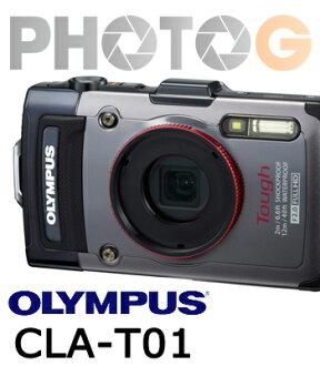 Olympus CLA-T01 鏡頭轉接環 40.5mm 可裝保護鏡 配件 TG-1 TG2 TG3 TG4 專用 元佑公司貨 Tough TG1